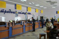 С 1 сентября «Укрпочта» увеличила ряд своих тарифов – Нацкомиссия