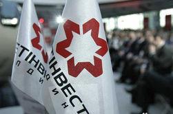 Fitch установило рейтинг компании «Метинвест» на уровне «ССС»