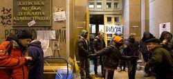 Под контролем митингующих в Украине остается 37 объектов – Генпрокуратура