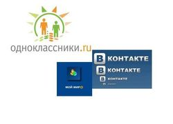 """""""Одноклассники"""" и """"ВКонтакте"""" в мае 2014 г. названы самыми популярными соцсетями Беларуси"""