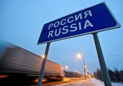 Ослабление курса рубля оплатят рядовые россияне – ВШЭ