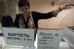 Три гривны в общественном транспорте в Киеве начнут платить с 1 февраля