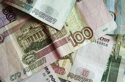 Центробанк России готовится к падению рубля