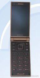 Samsung готовит дорогую «раскладушку» SM-W2014