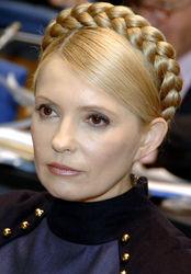 Как Юлия Тимошенко покинет Украину – тема номер один СМИ Украины