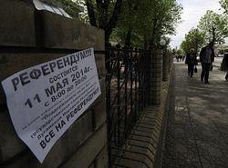 В Донбассе началось голосование на псевдореферендуме