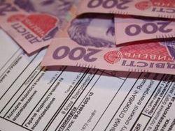 Субсидии на жилкомуслуги украинцы могут оформить без очередей