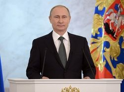 В День России Путин организовал раздачу премий