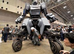 В Южной Корее создадут боевых роботов со следующего года
