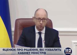 С 16 января вступил в силу запрет на поставки товаров и услуг в Крым