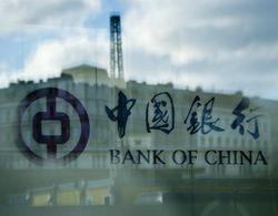 Банки Китая начали выводить капиталы из своих российских «дочек»