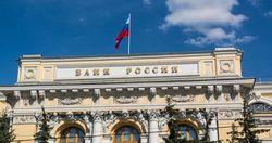 Банковская система РФ - в состоянии стресса