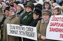 Чтобы сохранить зарплаты бюджетников Беларуси, нужно 2-3 млрд. долларов