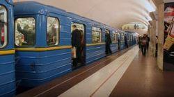 Метро Киева сегодня возобновит работу
