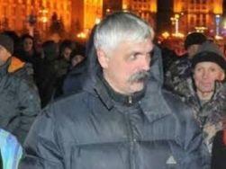 Украинский националист Дмитрий Корчинский был арестован в Израиле