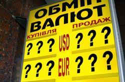 Октябрь был теплым, но украинцы «охладели» к валюте – причины
