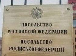 Дипломата посольства РФ высылают из Украины за шпионаж