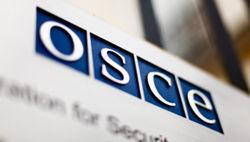 Россия возложила ответственность за миссию ОБСЕ на Украину