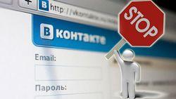 Мир клином на «Одноклассниках» и «ВКонтакте» не сошелся