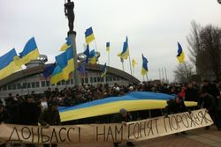 Евромайдан Донецка организовал марш противников Януковича