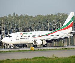 Росавиация рекомендовала лишить авиакомпанию «Татарстан» лицензии