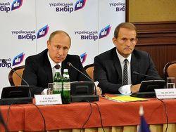 Каковы полномочия Медведчука на переговорах в Донецке?