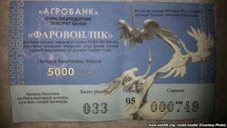 В Узбекистане при выдаче нового биометрического паспорта продают лотерею