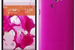 В Сети появилось фото LG Isai FL (LGL24) в розовом корпусе