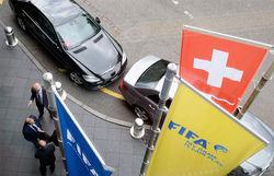 В аферах ФИФА участвовали крупные международные банки – FT
