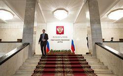 Чем грозит России отказ выполнять решение ЕСПЧ по ЮКОСу