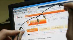 Яндекс.Деньги приступает к выпуску собственных банковских карт