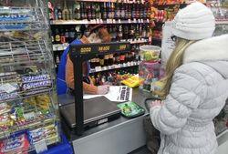 Рынок продаж в России достиг дна – эксперты
