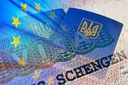 Безвизом с ЕС нынешняя украинская власть посрамила евросекптиков