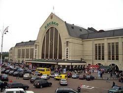 Украина: аэропорты и железнодорожный вокзал Киева заминированы – пассажиров эвакуируют