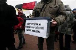 Многие россияне поддержали Майдан