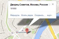 Ляп от Google Maps – Дворец Советов вместо храма Христа Спасителя в Москве