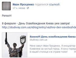 В Киеве проведут два субботника – по чистке и зачистке Майдана