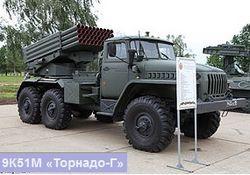 На силы АТО могут обрушить российское «Торнадо»