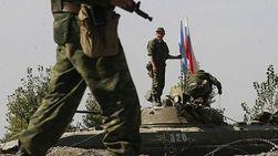 РФ продолжает концентрацию вооруженных сил