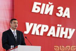 Кличко: когда стану президентом, Янукович станет пенсионером, но не зеком