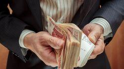 Какими в 2014 году будут минимальная пенсия и зарплата