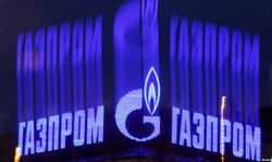 «Газпром» лишают монополии на экспорт