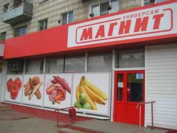 Торговые сети РФ не спешат в Крым – там живут слишком бедные люди