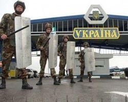 РФ требует объяснений по ограничениям въезда россиян на Украину