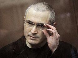 Завтра Ходорковский даст первую пресс-конференцию после освобождения