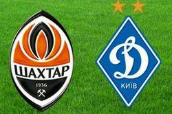 «Динамо» Киев – «Шахтер»: букмекеры отдают предпочтение горнякам