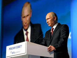 В России проявляются признаки фашистского государства – Fiscal Times