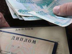 Почему в России процветает рынок фальшивых дипломов и справок