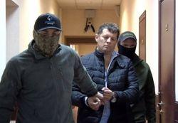 Надежда Савченко объявила о начале собственной политической карьеры