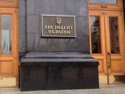 Победитель выборов 25 мая будет президентом Украины 5 лет – КС